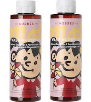 Korres Wash Me Berries Girls Παιδικό Σαμπουάν & Αφρόλουτρο 2 σε 1 με άρωμα Βατόμουρο 250ml 1+1 Δώρο