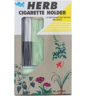 Vican Herb Cigarette Holder Ασημί 12τμχ + Θήκη