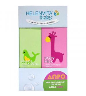 Helenvita Baby Body Milk Απαλό Γαλάκτωμα Σώματος 200ml & Baby Hands Cleansing Gel Καθαρισμού Χεριών 200ml. Σετ βρεφικής περιποίησης και φροντίδας.