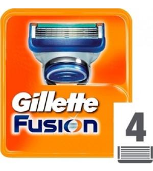 Gillette Fusion Ανταλλακτικά Ξυριστικής Μηχανής 4τμχ