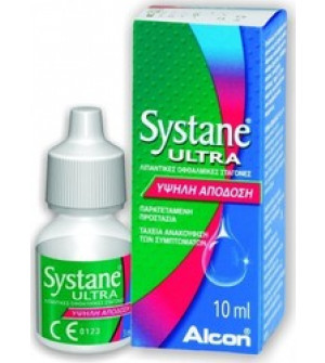 Alcon - Systane Ultra Eye Drops 10ml
