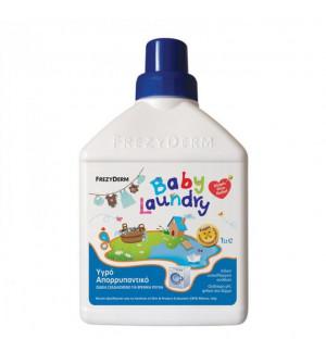 Frezyderm Atoprel Baby Laundry Υγρό Απορρυπαντικό Βρεφικών Ρούχων 1lt