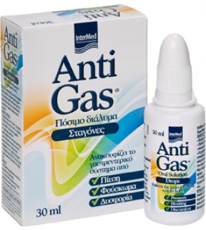 Intermed Antigas Πόσιμο Διάλυμα Σε Σταγόνες 30ml