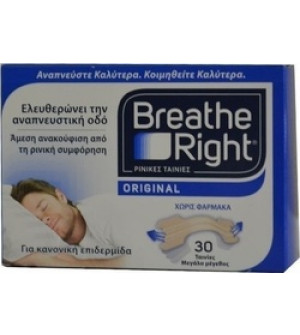 Breathe Right Large 30pcs