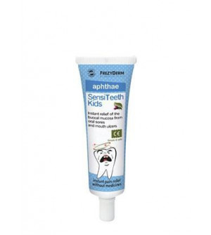 Frezyderm Sensiteeth Kids Aphthae Gel (Άφθες) 25ml