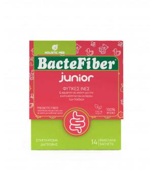 HOLISTIC MED BacteFiber Junior Για την κινητικότητα του εντέρου 14 ΦΑΚΕΛΑΚΙΑ