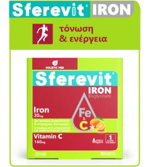 HOLISTIC MED Sferevit Iron Plus C 90 Κάψουλες