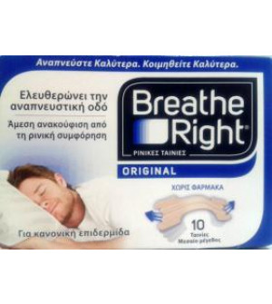 Breathe Right Medium 10pcs