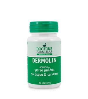 Doctor's Formulas Dermolin Μαλλιά Δέρμα Νύχια 60Caps