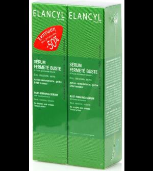 Elancyl Bust Firming Serum 2x50ml -50%