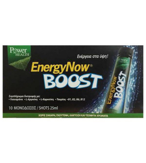 Power Health Energy Now Boost 10x25ml