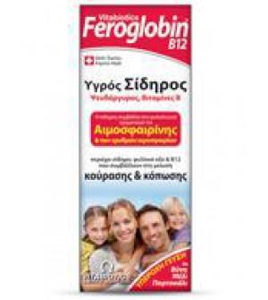 Vitabiotics Feroglobin B12 Υγρός Σίδηρος 200ml