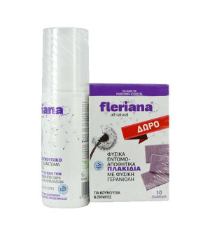 Power Health Fleriana Φυσικό Αντικουνουπικό Spray Γαλάκτωμα Σώματος 100ml + Πλακίδια 10τεμ. Δώρο