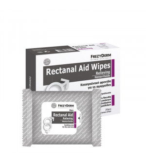 Frezyderm Rectanal Aid Wipes 20pcs