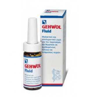Gehwol Foot Fluid Liquid Μαλακτικό Απολυμαντικό Υγρό 150ml