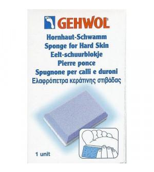 Gehwol Foot Ελαφρόπετρα Hard Skin