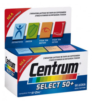 Centrum Select 50+ A-Zinc 60tabs