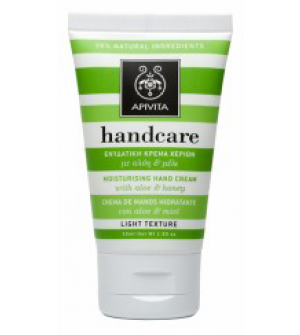 Apivita Hand Care Ενυδατική Κρέμα Χεριών με Αλόη & Μέλι 50ml