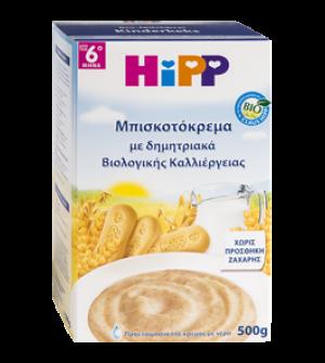 Hipp Μπισκοτόκρέμα Με Δημητριακά Βιολογικής Καλλιέργειας 500g