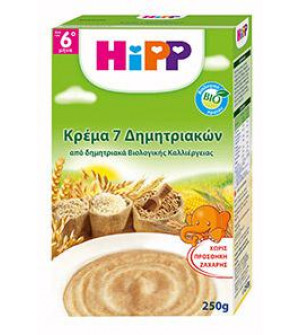 Hipp Κρέμα 7 Δημητριακών 6ο Μήνα 250gr