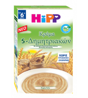 Hipp Κρέμα 5 Δημητριακών 250g