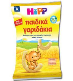 Hipp Παιδικά γαριδάκια 30g