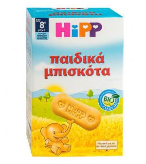 Hipp Παιδικά Μπισκότα 150g