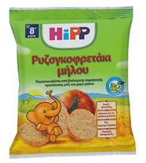 Hipp Ρυζογκοφρετάκια Με Μήλο 30g