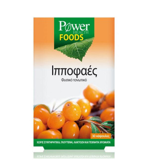 Power Health Foods Ιπποφαες 30Caps