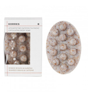 Korres Απολεπιστικό Σαπούνι Για Μασάζ Με Κόκκους Φυκιών & Καφεϊνη 125g