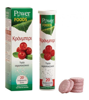 Power Health Foods Cranberry 20 Effervesive Tabs