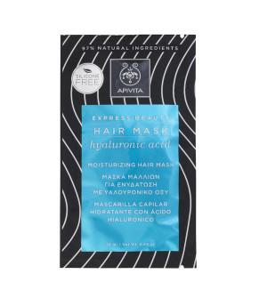 Apivita Express Beauty Hair Mask με Υαλουρονικό Οξύ 20ml