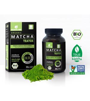 Holistic Med Organic Matcha Teatox Πράσινο Τσάι σε Σκόνη 30gr