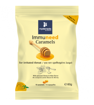 MyElements Immuneed Caramels 15s 60gr IMMUNE