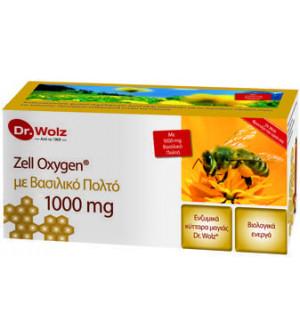 Dr.Wolz Zell Oxygen με Βασιλικό Πολτό 1000Mg 14X20ml