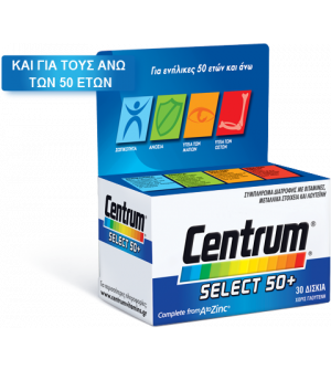 Centrum Select 50+ A-Zinc 30tabs