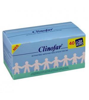 Clinofar Ampoules 5mlx40pcs + 20pcs Free