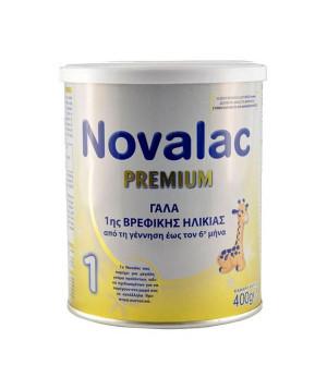 Novalac Premium 1 Γάλα 1ης βρεφικής ηλικίας από τη γέννηση έως τον 6ο μήνα (0-6M) 400gr