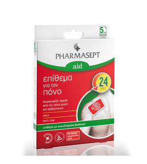 Pharmasept Aid Pain Patch 5pcs