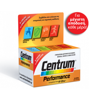 Centrum Performance A-Zinc 30tabs