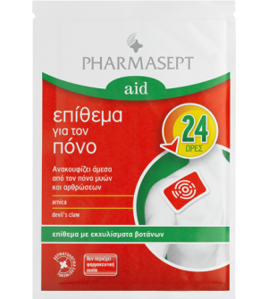 Pharmasept Aid Pain Patch 1pc