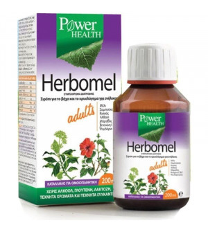 Power Health Herbomel Adults 180ml