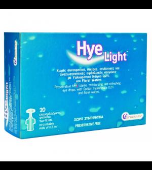 Hye Light Ενυδατικές Οφθαλμικές Σταγόνες 20x0,5ml