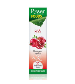 Power Health Foods Ροδι 20 Effervesive Tabs