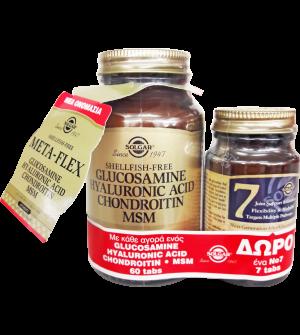 Solgar Meta-Flex  Glucosamine - Hyaluronic Acid - Chondroitin - Msm 60Tabs & No 7 7Tabs Free