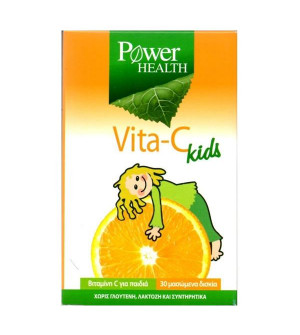 Power Health Vita-C Kids 30Chewable Tabs.