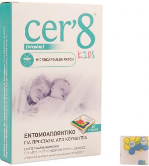 Vican Cer'8 Εντομοαπωθητικό Για Προστασία Απο Κουνούπια Kids 24τεμ